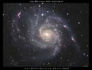 Supernova SN2011fe in M101